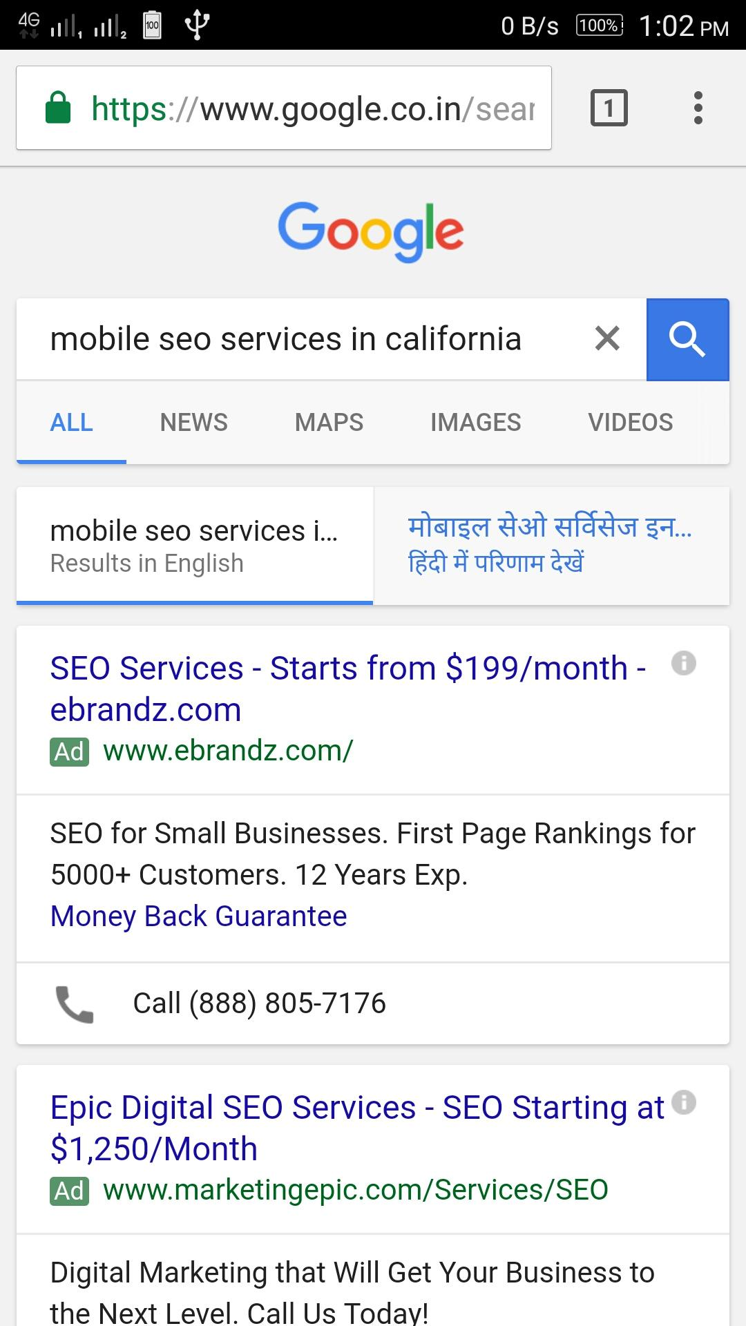 Google's Mobile-first index is here!!! Are you prepared- Start utilizing local SEO for your mobile site | Velsof